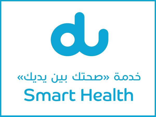 du Smart Health